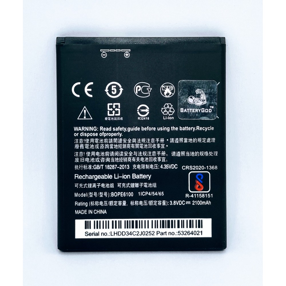 BATTERYGOD Full Capacity Proper 2100 mAh Battery for HTC Desire 620 / D620 / D-620 / 620G / D620 / D620G / D820MT / D820mini / D820MU / A50M / BOPE6100