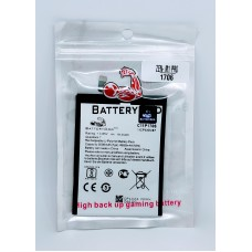 BATTERYGOD Full Capacity Proper 5000 mAh Battery For ASUS ZenFone MAX Pro M1 / Max Pro M2 / X00TD  / C11P1706