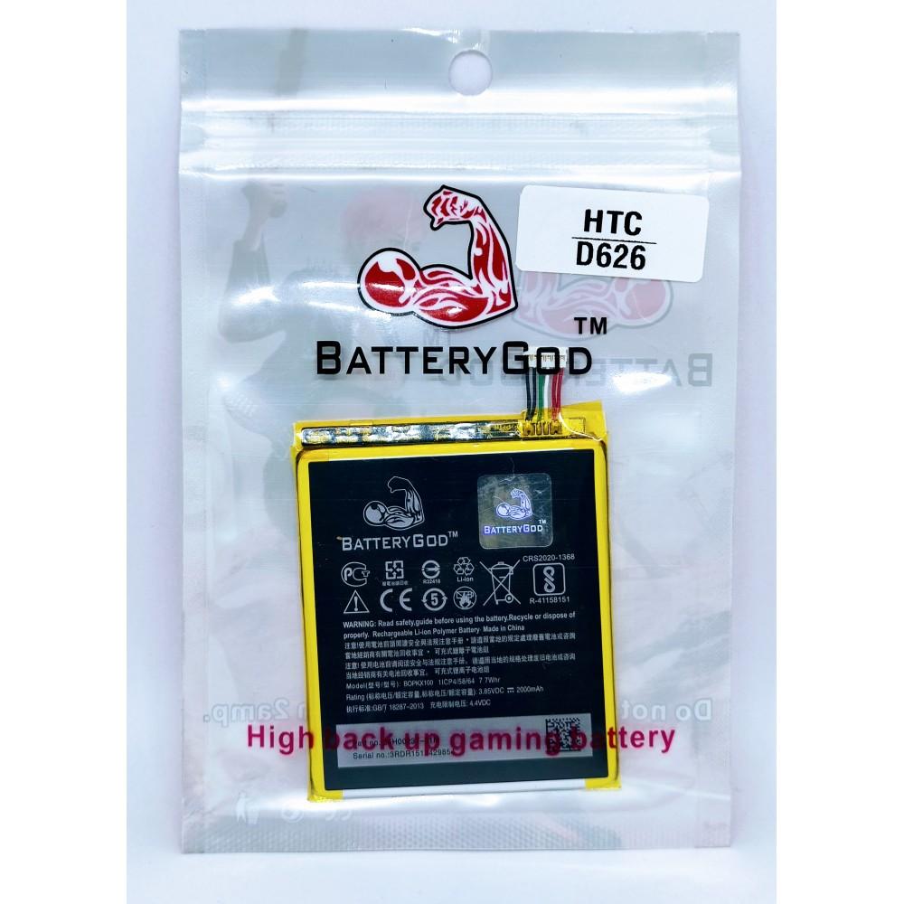 BATTERYGOD Full Capacity Proper 2000 mAh Mobile Battery For HTC Desire 626 D626 BOPKX100