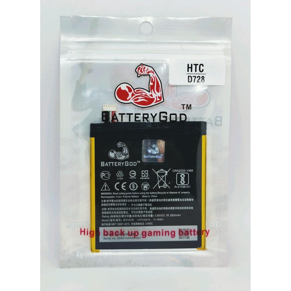 BATTERYGOD Full Capacity Proper 2800 mAh Mobile Battery for HTC Desire 728 / D728 / D728H / BOPJX100