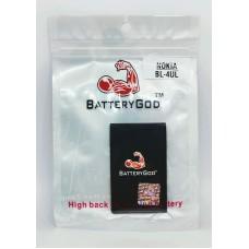 BATTERYGOD Full Capacity Proper 1500 mAh Battery For Nokia Lumia 225 / BL4UL / BL-4UL
