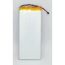 BATTERYGOD Full Capacity Proper 3000 mAh Battery For Motorola Moto G4 / G4+ / G4 Plus (4th gen) / XT1640 / XT1641 / XT1642 / XT1643 / XT1644 / GA40